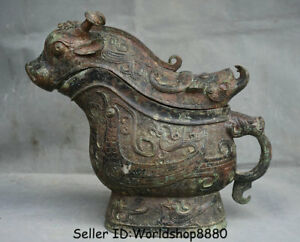 12 8 Rare Old Chinese Bronze Ware Dynasty Beast Handle Gong Sacrificial Vessel