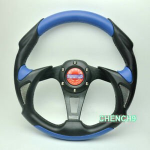 13inch Universal Racing Sport Car Steering Wheel Alloy Pu pvc Leather Blue