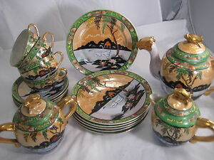 Vtg Japanese Luster Tea Set Hand Painted Gilded Dragon Foo Dog Head Handle