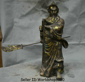 15 2 Antique Old Chinese Bronze Gilt Guan Gong Yu Warrior God Broadsword Statue
