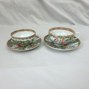 2 Antique Rose Medallion Chinese Export Cups Saucers Sets