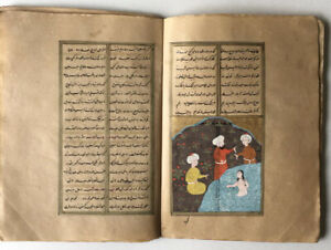 Antique Islamic Erotic Poetry 3 Manuscripts With Miniature Paintings Dated 1242