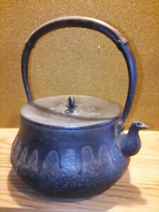 Iron Jar South Inmei Tenshodo Crafts Tea Utensils Sencha