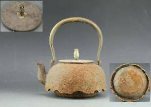 Ancient Art Period Tailed Iron Jar Tang Copper Lid Sencha Utensils