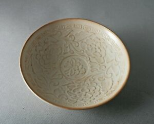 Ding Yao Porcelain Bow Chinese Song Dynasty