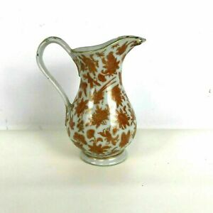 Rare Chinese 19th 18th Century Iron Red Milk Creamer Pitcher