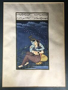 Antique Framed Indian Persian Hand Painted Watercolour Miniature Painting God
