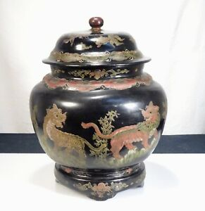 Antique Japanese Black Lacquered Covered Jar 55805