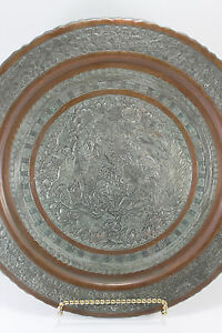 Vintage Antique Silver Tone Copper Middle East Persian Qajar Tray Engraved