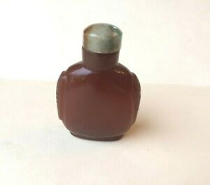 Antique Chinese Agate Carved Snuff Bottle