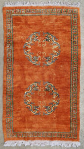 Rug Carpet Antique Tibetan Nepalese Chinese Tibet Nepal China 1950