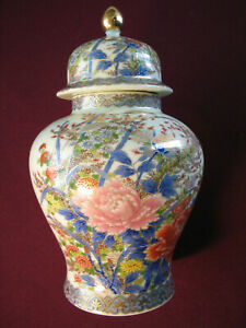 Satsuma Japanese Covered Jar Superior Condition Floral Butterfly Decor Marke