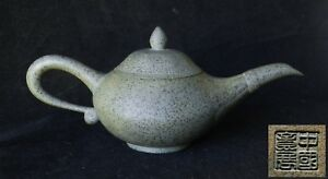 Vintage Chinese Lamp Shaped Blue Tianqing Yixing Zisha Clay Teapot