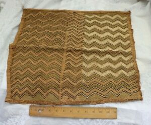 Antique African Congo Tribal Kuba Cloth Fabric Handwoven Ethnic Design 18 X19