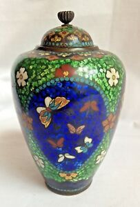 Small 19th C Antique Chinese Butterfly Cloisonne Jar Chrysanthemum Finial
