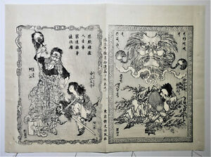 Two Small Yoshitoshi Japanese Woodblock Prints