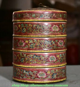 8 Marked Chinese Dynasty Palace Famille Rose Porcelain Five Layer Flower Box