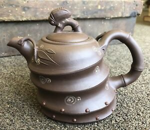 Vintage Chinese Yixing Zisha Purple Clay Slanted Teapot Marked