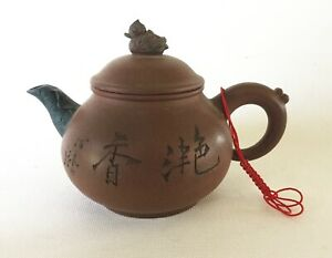 Chinese Red Clay Small Teapot Yixing Duck Finial Carved Waterlilies Signed 220cc