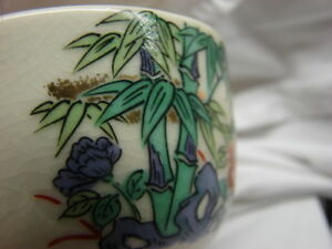 Chinese Japanese Bowl Sake Cup Antique Vintage Marked