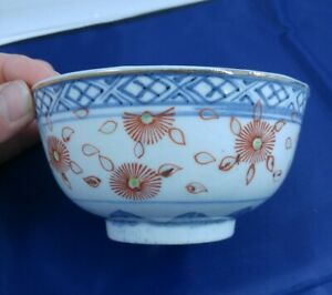 Antique Chinese Japanese Blue And Iron Red Porcelain Small Signed Mark Bowl