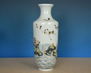 Beautiful Antique Chinese Famille Rose Porcelain Vase Marked Qianlong Rare S7198