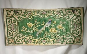Chinese Silk Embroidered Panel 20 5 X 10 56397