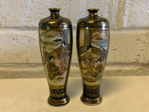 Antique Japanese Likely Meiji Period Signed Satsuma Porcleain Pair Of Vases