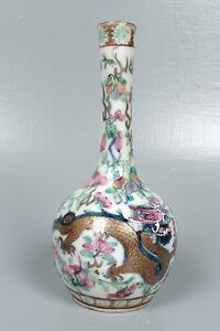 Antique Chinese Porcelain Vase W Enamel Painted Dragons Pearl Flowers Plums Pc