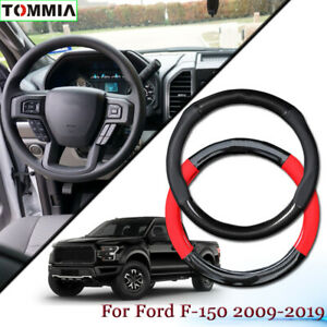 Anti Slip Carbon Fiber Leather Car Steering Wheel Cover For Ford F 150 2009 2019