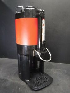 Used Cheap Bunn O Matic 44050 0007 Tf Server 1 5 Gal Red Wrapped Dispenser M11
