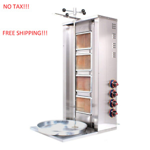 Commercial Heavy Duty Donar Kebab Restaurant Pastor Grill Machine Shawarma Unit