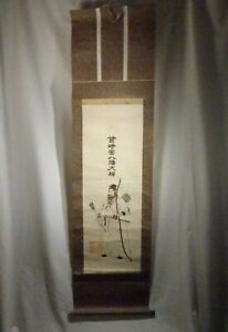 Japanese Warrior Hanging Scroll Painting 56679