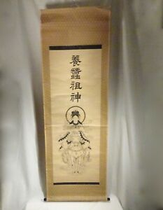 Japanese Shinto Hanging Scroll Painting With Calligraphy 56683