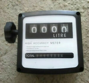 New 4 Digital Diesel Fuel Oil Flow Meter Counter High Accuracy 1