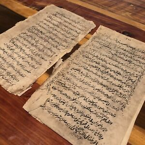 Rare Middle Eastern Antique Manuscript Islamic 15 Leaf Old Document 1600 1700 S