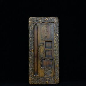 14 Chinese Old Antique Huanghuali Wood Handcarved Lotus Leaf Inkstone Statue