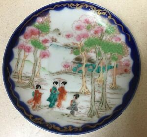 Asian Hand Painted Plate Oriental Chinese Japanese Ladies In A Garden