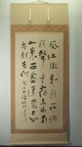 Japanese Large Hanging Scroll Calligraphy Chinese Poem By Unjo Konno