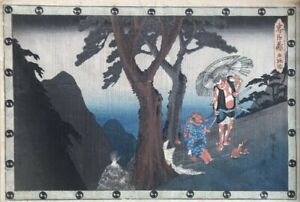 Original Hiroshige Japanese Woodblock Print Chushingura 47 Ronin 19th Century
