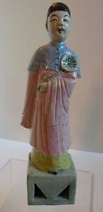 Ymx321 Antique Chinese Porcelain Figurine 8 Statue