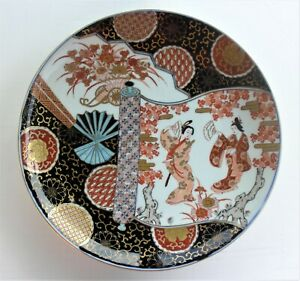 Japanese Gold Imari Large Hand Painted Vintage 16 Porcelain Charger Plate