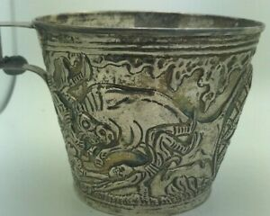 Heavy 232 Gram Antique Hand Made Vintage Sterling Silver Zolotas Greece Cup Mug