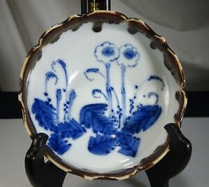 Vintage Japanese Porcelain Blue White Bowl With Brown Drip 57372