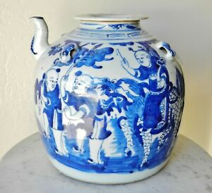 Rare 18th Century Chinese Porcelain Ewer Vase Marked Qianlong Pot