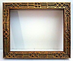New Standard 8 X 10 Gold Ornate Oriental Style Picture Frame 1 1 8 Wide N R