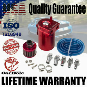 Cylinder Aluminum Engine Oil Catch Reservoir Breather Tank Can W Filter