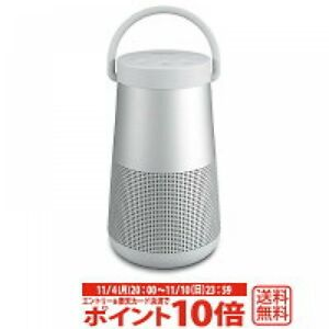 Bose SoundLink Revolve+ Bluetooth speaker Portable wireless Silver SK08462 New