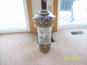 Qianlong Chinese Antique Famille Rose Bird Floral Elephant Handles Gilded