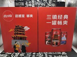 rare china coca cola 2019 WuHan city vip  limited edition can empty box